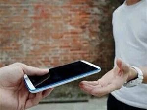 手机借与熟人打电话却损失近万元