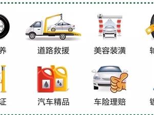 【瑞祥和车业】专业打造0首付、低首付购新车,私人、公家购买都可以办理,轿车、越野车、皮卡车、货车、