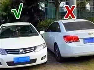 车主注意!停车时车头朝里还是朝外?很多人做错了!