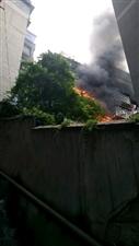 油房沟发生火灾