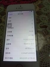 苹果5S,     国行16G,支持移动联通4G,手机成色如图,手机指纹坏,其他全原装,支持各种验机...
