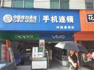 宁超家电通讯商场