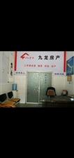 万汇城2期23楼3室2厅105平48万元