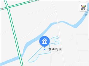 滨江花园2室2厅1卫29万元