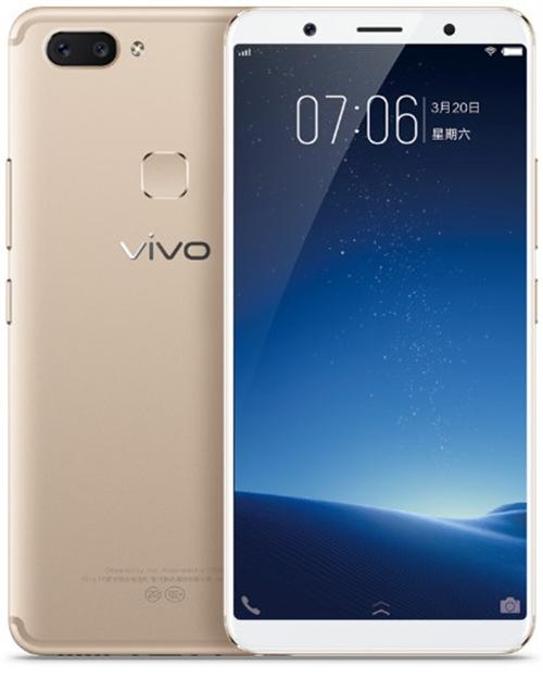 王者荣耀版vivoX20  64G  全新,买来不久,用起舒服