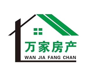 中泰锦城 11楼 边户 分证随时看房92万元