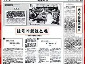 镇雄县的医生该看看这篇文章……