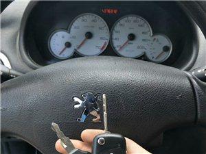 湄潭统一开锁,配汽车钥匙 门车遥控器