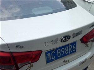 开汽车门锁配遥控器芯片钥匙智能钥匙。