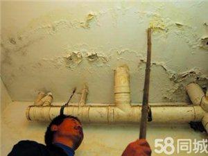 專業承接粉刷修補拆除舊房翻新改造