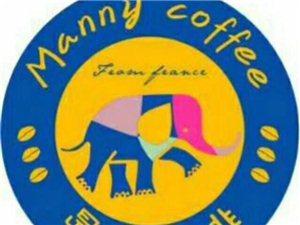 七夕節就來曼尼咖啡
