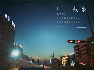 【澳门威尼斯人游戏网站夜景】第一期:随手拍~