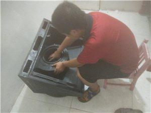 大运家电水暖维修