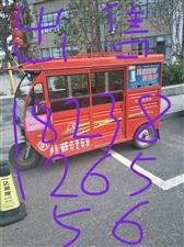电动红三轮出售,车况好,价格低,经济适用 联系电话:18238126556