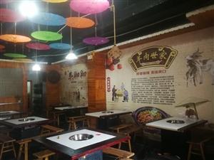 松桃最具有土家风味的餐馆开业啦!