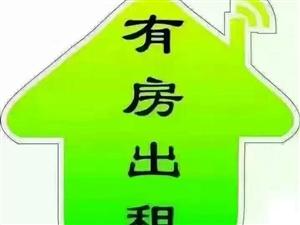 清泉花园2室2厅1卫1000元/月