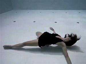 水里的舞蹈