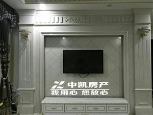 尚学领地精装3室2厅2卫130万元
