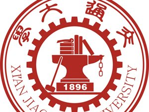 西安交通大學高起專,專升本,高起本,考研