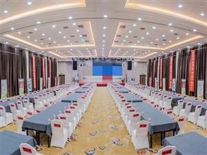 郑州适合开会的年会酒店和会议酒店有哪些