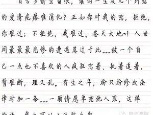 """刚刚!""""老赖""""给执行法官回了一封信(太有才了)"""