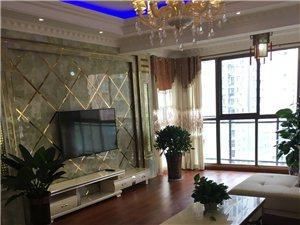 中城国际社区3室2厅2卫113万元