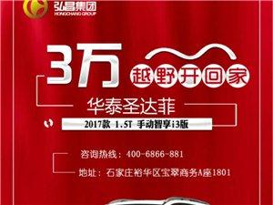 弘昌專享車,新車免費開!福利大放送,9月特惠,3