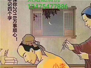 邹城太阳能维修