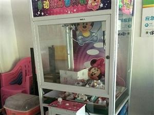 九成新抓娃娃机