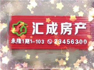 宝龙城市广场3室2厅2卫105万元