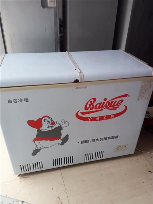 出售二手冰箱冰柜洗衣机