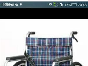 全新轮椅,转让,价格面议。