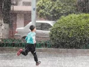没有伞的孩子才会努力奔跑!