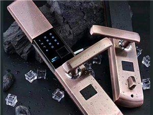 指紋密碼刷卡鎖