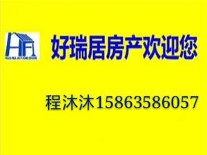 百旺城3室2厅1卫1000元/月