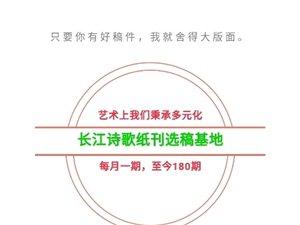 苏凤琴组诗