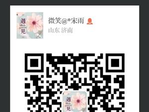 豪菲林商务招贤纳士!!