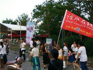 天生桥动感音乐节