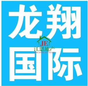 金鸡寨公园别墅龙翔国际3室4500元/月招租