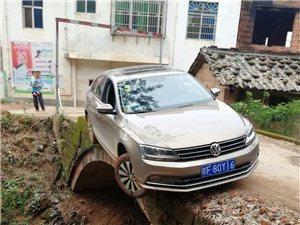 新陂乡群联村的危桥希望有政府部门牵头修建