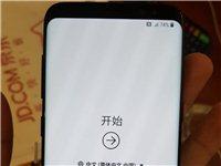 三星S8+,7月23购入。全新单卡4G+64G内存、Ip5级防水、2K屏幕、支持快充、支持无线快充、...