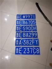 于8月19日在广饶捡到车牌号码,6个,寻找失主,请联系,魏先生,13305466949
