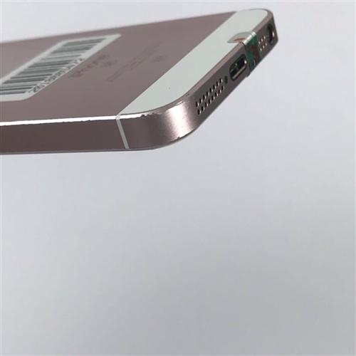 蘋果5sE16G國行10.1.1系統 全網通4GA1723屏幕靚支架輕 微發黃右上角一處小磕碰殼...