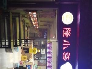 重庆隆小柒盅盅面强势入驻紫金花园巷子口美食坊,欢迎各位新老顾客光临。现招聘后厨2名,有相关工作经验优