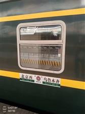 火车马户外新疆行…在途中。