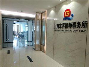 律師18170185959
