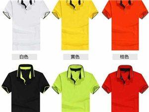 亳州工作服15225715832西服,亳州工作服订做衬衫,各种各样服服务上门服务加工厂家