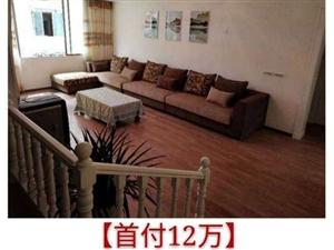新华小区3楼3室2厅2卫49.8万元