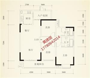 康安江城一期,120平三室两厅双卫,清水房,单价5300天际上城A区,108平,三室两厅双卫,清水