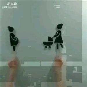 事实啊,咱齐市的孕妈宝妈可以看看